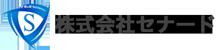 株式会社セナード ロゴ